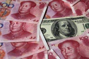 Евро и китайский юань могут потеснить доллар