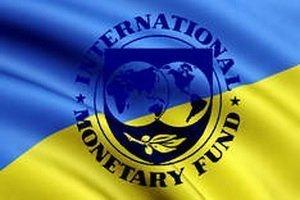 МВФ ожидает снижения уровня госдолга Украины до 53% ВВП к концу 2023 года