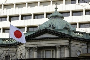 Банк Японии: компании опасаются потенциального влияния торговых споров