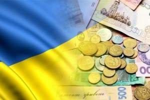 Киев заявил о выполнении всех условий получения первого транша в 500 млн евро