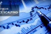Торговая система Doske Skalping