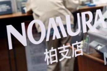 Топ 6 сделок от Nomura до конца года