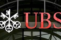 Доллар ждет непростой 2018-й, так как евро растет - UBS