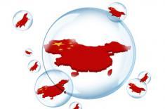 DEUTSCHE BANK: Финансовый кризис в Китае вероятнее, чем где-либо, в 2 раза