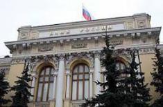 Российскому центробанку грозит кризис