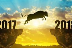 «Бычий» рынок продолжит бить рекорды в 2018 году