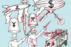 Какие валюты выйдут вперед в 2018-м