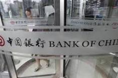 Народный банк Китая установил курс юаня против долара на максимуме за 20 месяцев