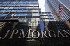 JPMORGAN: Amazon будет стоить $1 трлн
