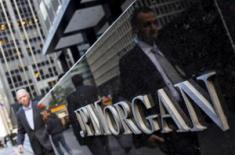 JPMorgan потерял $273 млн на одном клиенте в четвертом квартале