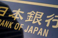 Банку Японии будет сложно поднять ставку в 2018 году