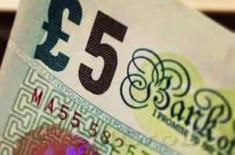 Банк делает ставку на укрепление фунта