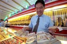 Азиатские центробанки не последуют примеру ФРС