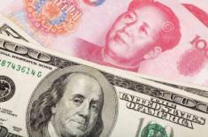 Доллар обусловит новый фиксинг для юаня