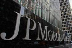 Новые прогнозы от J.P. Morgan на 2018-й