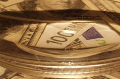 ФРС повышает ставки из-за опасений