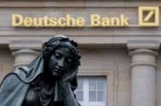 Deutsche Bank продолжит сокращать сотрудников