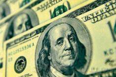ФРС сигнализировала о еще двух повышениях в этом году