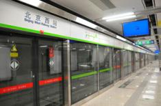 В пекинском метро появится система биометрического распознавания личности пассажира