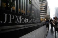 Доллар просядет - J.P. Morgan