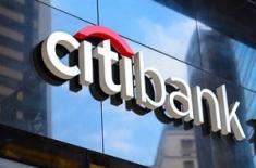 Банк Citi открыл доступ иностранцам к гособлигациям Украины