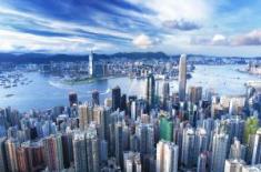 Гонконг готовится к приходу виртуального банкинга