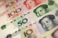 Юань компенсировал спад