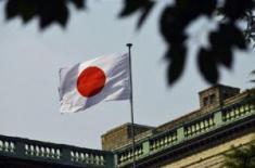 Доходность японских гособлигаций выросла