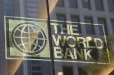 Всемирный банк готовит поддержку реформ в Украине на 800 миллионов долларов