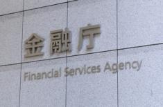 Японский финансовый регулятор усиливает оценку рисков на криптовалютных биржах