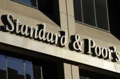 Standard & Poors повысило прогнозы по Австралии