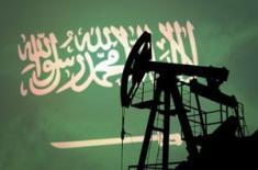 IPO Saudi Aramco откладывается на неопределенный срок