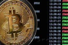 Средний дневной оборот фьючерсов на биткоин на СМЕ вырос на 41% во втором квартале