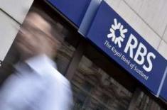 RBS резервирует наличность в преддверии Brexit-а