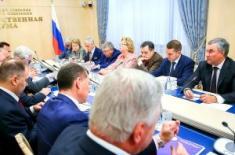Комитет Госдумы РФ рассматривает вариант выпуска цифровой валюты