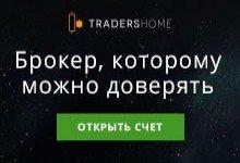 Форекс бонусы и акции в форекс индикаторы канала